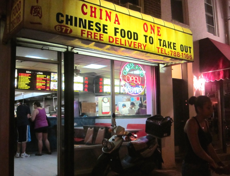 Take-out this summer | Pix and other images